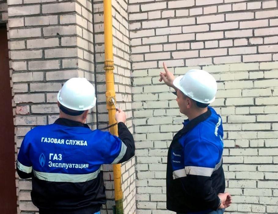 Диагностика газового оборудования в Москве